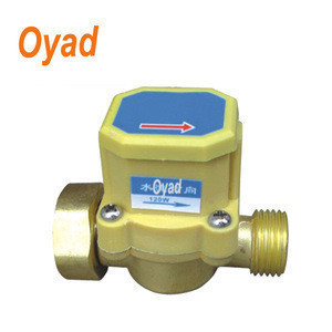 Booster water pump automatic flow switch