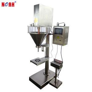 CF-5A Lab Rice Powder Filling Machine