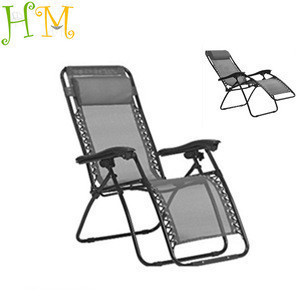 Cheap Folding  Chaise Lounger Outdoor Lounge Chair