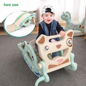 Children  plastic rocking horse kindergarten toys plastic ride on animal toys for sale