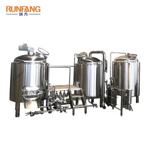 Nano Brewery Pilot Beer Equipment 5bbl Brewer System For Beer Brewing