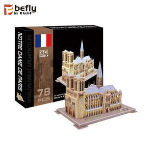 Notre Dame de Paris famous building puzzle paper craft for kids