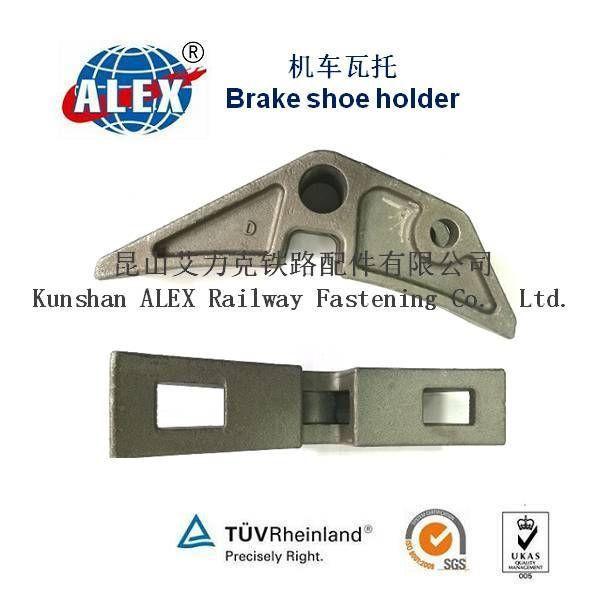 Casting Iron Train Brake Shoe, High Quality Customized Rail Brake Shoe, Professional Railroad Brake Shoe Manufacturer China