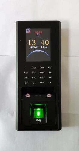 Facial and fingerprint access control S200