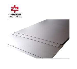 1mm titanium plate for skull titanium minivelo