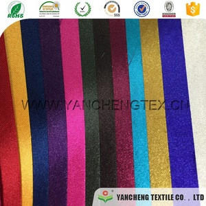 Best price superior quality fabric book cover