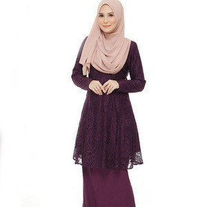 Fashion design Islamic clothing women dresses muslimah lace baju kurung modern