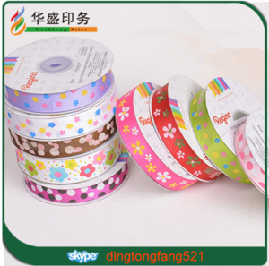 Luxury wholesale custom design gift wrap colorful printed satin ribbon