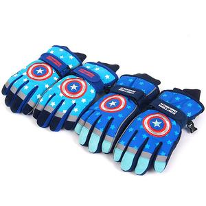 [MARVEL]Captain America Star Ski Gloves for kids boys and girls blue sky blue cartoon