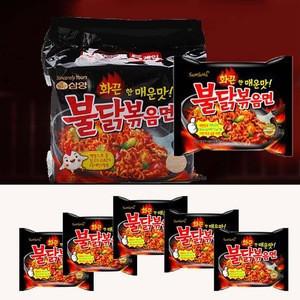 Samyang spicy Buldak chicken fired instant noodle ramen
