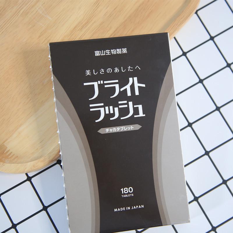 Sunscreen pills 100% natural plants extract collagen skin whitening pills japan