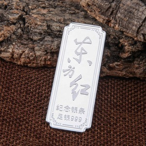 Wholesale Custom Fine Pure Silver Ag 999 1 Oz Bullion Bars with Logo Engraved