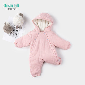 100% cotton jacquard  winter quilted double breasted baby outwear coat with hood