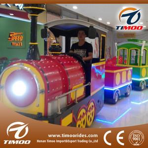 2015 new products amusement rides trackless train amusement park trains for sale