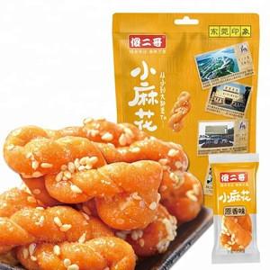 Halal Chinese doughnut snack