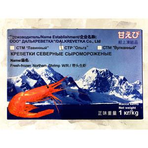 Japanese big and fillingness jumbo fresh frozen shrimp wholesale