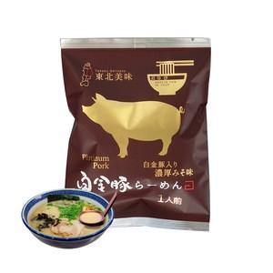 Japanese rich flavor instant beef pork soup firm ramen noodles