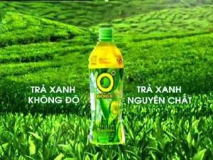 Lemon green tea Drink