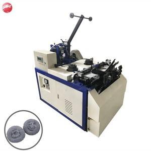 Power weaving  loom machine price saree ,belt making machine needle loom