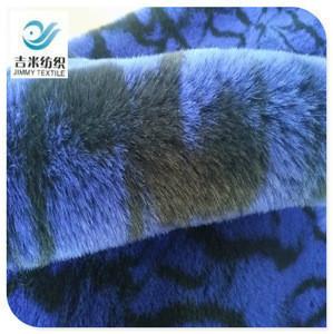 Softy 100% acrylic stripes printing high quality faux fur fabrics