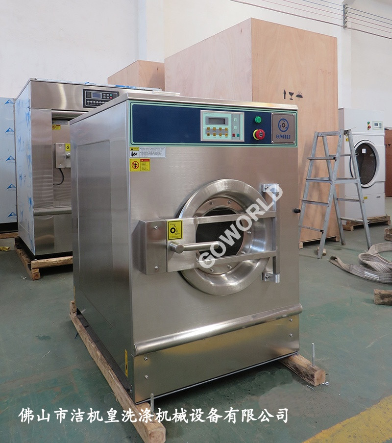 Top level laundry equipment-washer,dryer,flatwork ironer presser