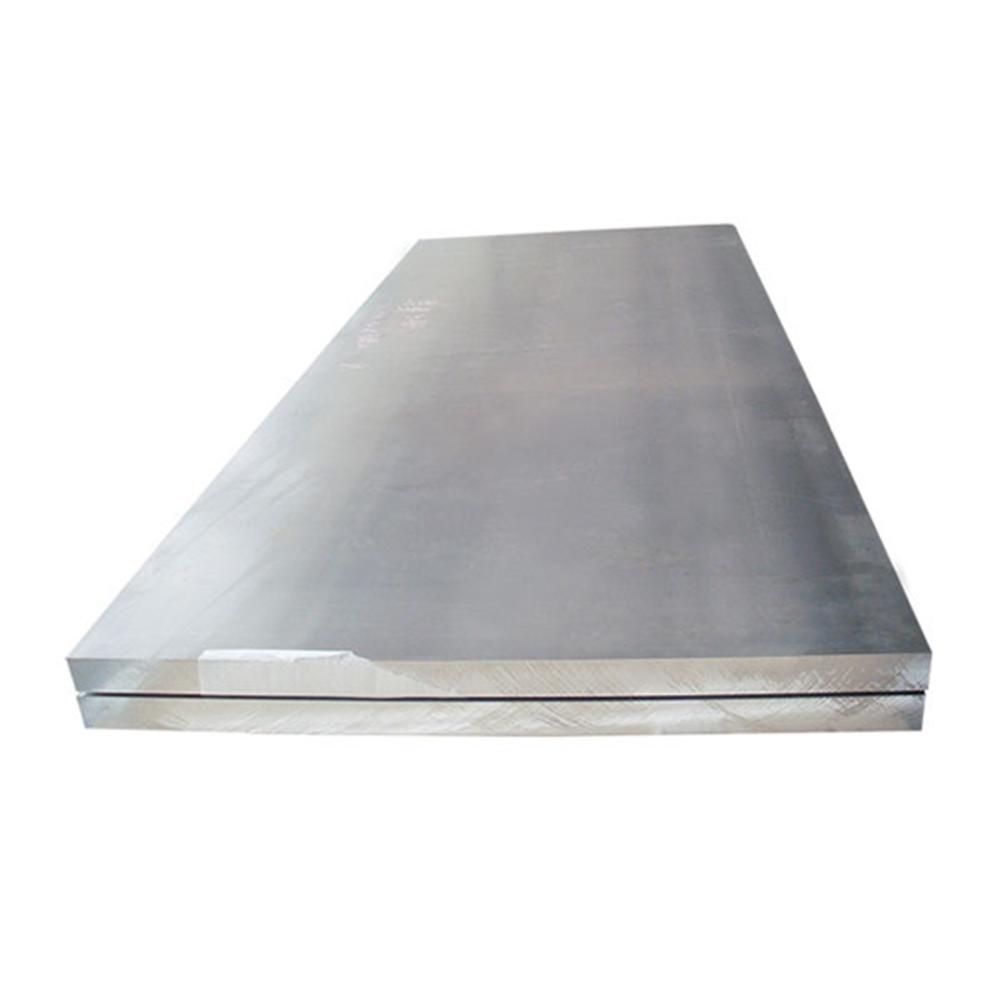 Galvalume steel plate