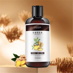 400ml Herbal Ginger Hair Shampoo No Silicone Oil Oil Control Anti Dandruff Itching Professional Hair & Scalp Treatment Shampoo