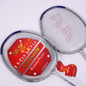 Factory Wholesale Professional Badminton Racket