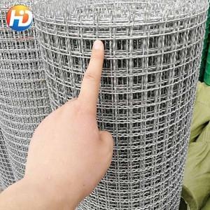 Pre-Crimped aluminium Woven Wire Mesh Edging