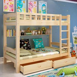 Best selling cheap unique double twin kids children wooden bunk beds for sale