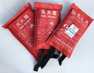 EN1896-1997 Approved 430g Fire Blanket Fire Fighting Blanket