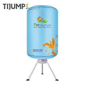 Industrial 15kg ptc heating new design portable stand hanging electric air 1 tier tripod clothes dryer