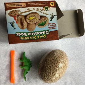 MSKWEE 2020  Dig toy dinosaur egg archaeology toy simulation dinosaur fossil DIY theme park toy dinosaur skeleton