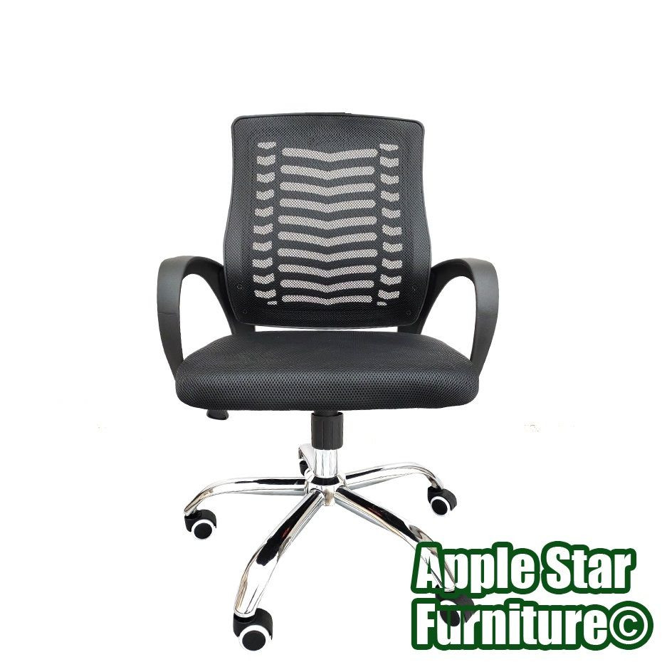 AS-B2054 **Office Chair with Armrests Great for Office and Meeting Room