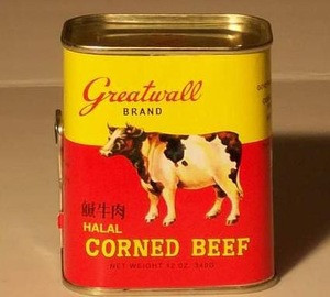 Canned Chicken/Pork/Beef Luncheon Meat/Canned beef/Canned beef flavor pet food