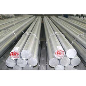 Factory Direct Supply 6063 7075-T6 Aluminium Bar