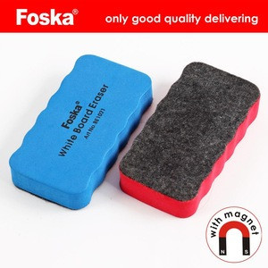 Foska EVA School Dry Erase Magnetic fiber White Board Eraser