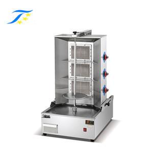 High Quality Rotisserie Shawarma/Equipment For Restaurant Machine