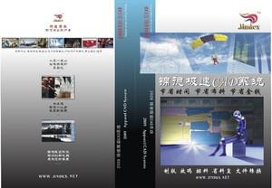 Jindex CAD Software