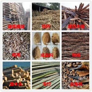 Large amount wood crusher for shredding straw