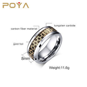 POYA Jewelry Top Quality Tungsten Jewish Mogen David Star Shield Hexagram Solomon Tungsten Six Star with Gold Foil Ring