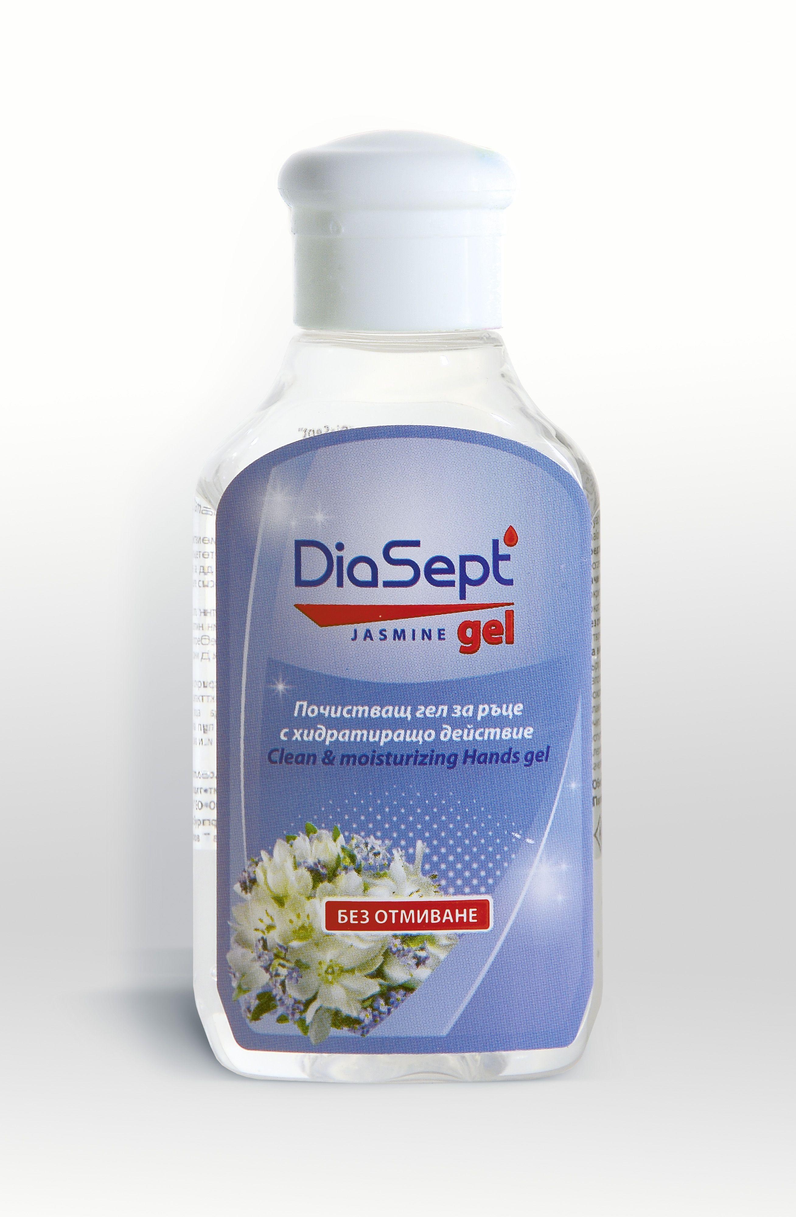 DiaSept Jasmine 50ml Antiseptic 99.9% efficient 70% alcohol