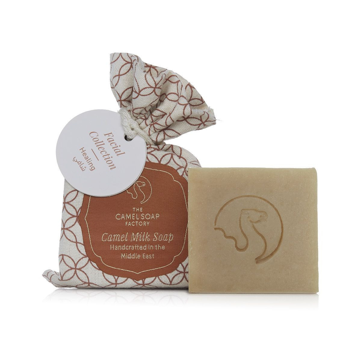 Camel milk soap Frankincense - Face soap