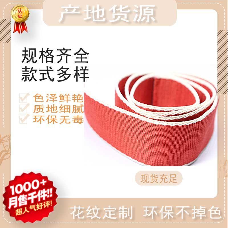 Boutique spot 3.8CM color imitation nylon webbing striped webbing bag backpack belt wholesale