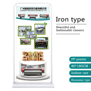 3KG  60*160cm 80*180cm Out door stand iron base display banner Aluminum roll up banner