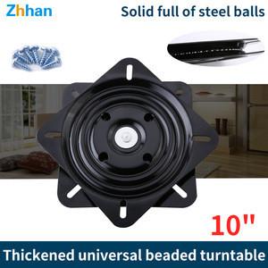 Black 360-degree Rotary Ball Bearing 10-inch Turntable swivel seat