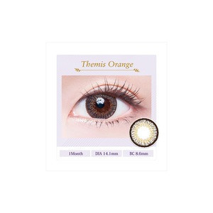 Deesse Monthly 38% Soft Color Contact Lenses | THEMIS BROWN | Wholesale | Nice Quality | Factory Price | 1 piece