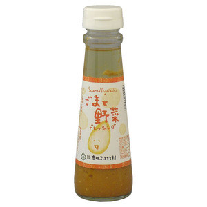 """Japanese Dressing With Rapeseed Oil """"SALAD DRESSING"""""""