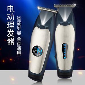 Manscaping Groin Body Hair Trimmer Clipper