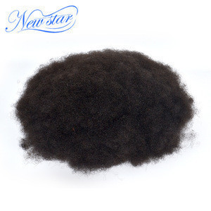 New Star Afro Kinky Curly Mens Toupee 8 Inches Hair Replacement System 100% Remy Human Hair